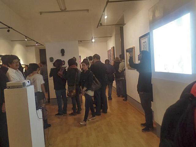 Galería David Alfaro Siqueiros