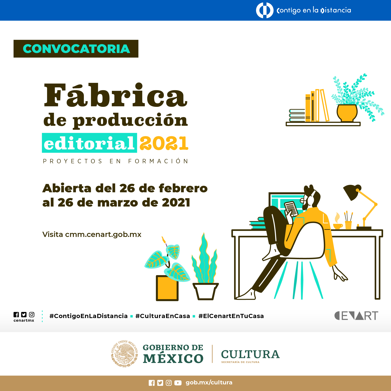 Cenart convoca a La Fábrica de producción editorial. Proyectos en formación