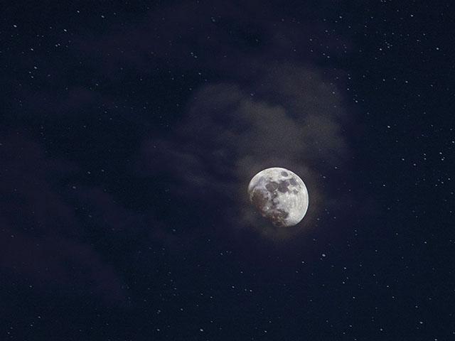 El diámetro de la luna es del tamaño de México: científica